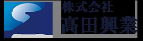 土木工事はさいたま市の株式会社髙田興業
